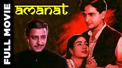 Baat Baat Main Rutho Na - Classic Hindi Song - Seema - Nutan Balraj Sahni