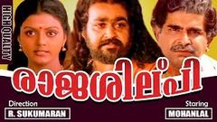 Kanmadham Malayalam Full Movie | Mohanlal Manju Warrier | HD Movies | Malayalam Full Length Movies