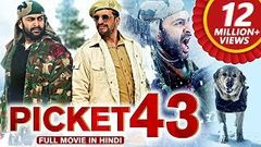 Picket 43 (2019) New Released Full Hindi Dubbed Movie | Prithviraj Sukumaran Javed Jaffrey