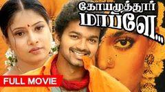 Tamil New Movies Full Movie | Coimbatore Mappillai | Vijay Sanghavi 2015 Upload HD