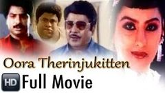 Oorai Therinjukitten | Full Tamil Movie | Online Full Tamil Comedy Movie