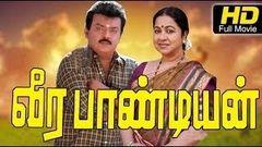 Veerapandiyan Tamil Full Movie | Sivaji Ganesan Radhika Vijayakanth