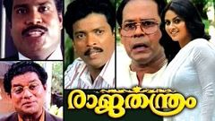 Malayalam Full Movie New Releases | Chithram | Malayalam Comedy Movies [HD]