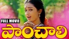 Panchali - Telugu Full Length Movie - Murali Seeta