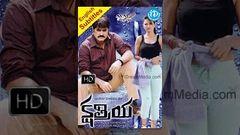 Kshatriya (2014) Telugu Full Movie Srikanth - Kumkum