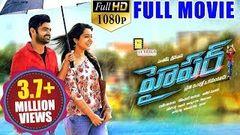 Hyper ( హైపర్ ) Latest Telugu Full Movie Ram Pothineni Raashi Khanna 2016 Telugu Movies