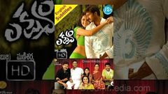 Lakshyam (2007) - Telugu Full Movie - Gopichand - Anushka - Jagapati Babu