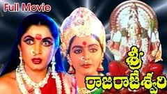 Sri Raja Rajeshwari Full Length Telugu Movie