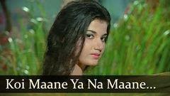 Koi Maane Ya Na Maane - Deb Mukherjee - Nazima - Adhikar - Old Bollywood Songs - R D Burman