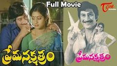Prema Nakshatram - Full Length Telugu Movie - Superstar Krishna - Sridevi