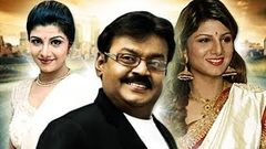 Minsara Kanna Tamil Full Movie | Vijay | Rambha | Kushboo | KS Ravikumar | Deva | Pyramid Movies