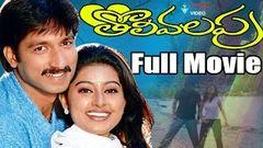 Tholi Valapu (2001) - Full Length Telugu Film - Gopichand - Sneha - Muthyala Subbaiah