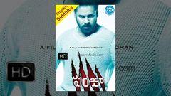 Panjaa (2011) - Telugu Full Movie - Pawan Kalyan - Sarah Jane Dias - Anjali Lavania