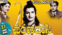 Charana Daasi Telugu Full Movie ANR NTR Anjali Devi Savitri
