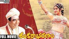 Sankarabharanam Full Length Telugu Movie J V Somayajulu Manju Bhargavi Chandra Mohan