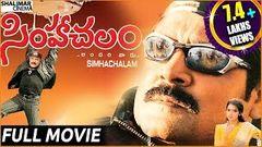 Simhachalam ( సింహాచలం సినిమా ) Telugu Full Movie Sri Hari Meena
