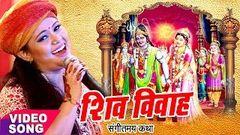 Bhojpuri Movie | Bholenaath ( भोलेनाथ ) । Super Hit Devotional Full Movie