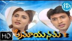 Premayanamaha (2003) - Full Length Telugu Film - Saandip - Kausha