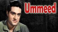 Ummeed - 1962 Old Bollywood Movie Nanda Ashok Kumar Leela Mishra 120