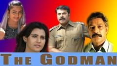 The Godman Malayalam Full Movie High Quality