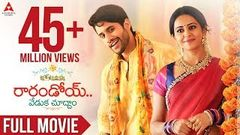 Rarandoi Veduka Chudhamᴴᴰ Telugu Full Movie Naga Chaitanya Rakul Preet