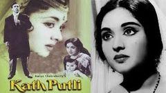 Kathaputali I Balraj Sahni Vyjanthimala I Hindi Mini Movie