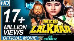 Meri Lalkaar Hindi Full Movie HD Sumeet Saigal Sreepradha Rohini Eagle Hindi Movies