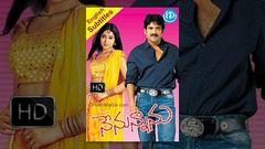 Nenunnanu (2004) - Full Length Telugu Film - Akkineni Nagarjuna - Shriya Saran - Aarti Agarwal