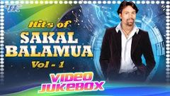 Hits Of Sakal Balamua VOL 1 Video JukeBOX Bhojpuri Hot Songs 2016 new