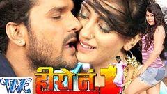 HD हीरो न 1 Hero No 1 Bhojpuri Full Movie Bhojpuri Film 2015 - Khesari Lal Yadav