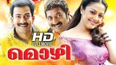 Ammakkilikoodu 2004 Full Malayalam Movie I Prithviraj Sukumaran Navya Nair