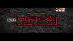 Judgement - Telugu Full Length Movie HD] - Mohanlal Suresh Gopi & Priyalal