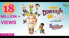 Daal Mein Kuch Kaala Hai 2012 Full Movie I Hindi Comedy Movie I Veena Malik Jackie Shroff