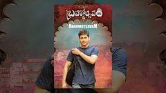 Brahmotsam (2016) Telugu Film Dubbed Into Hindi Full Movie   Mahesh Babu New Hindi Dubbed Movie