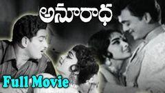 Anuradha Telugu Full Length Movie Krishna Krishnan Raju Vijaya Nirmala Rajshri