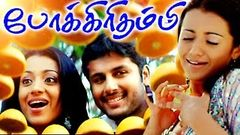 Pokkiri Thambi | Tamil Full Movie HD | Nitin & Trisha