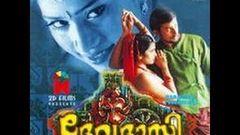 Devadasi 1999: Full Malayalam Movie
