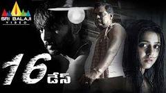 16 Days Telugu Full Movie Charmi Kaur Aravind