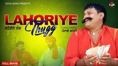 Lahoriye Thugg | Mintu Jatt | Full Movie | New Punjabi Movie 2017