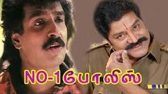 Tamil Full Movie - POLICE ATTACK