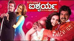 Aishwarya | Full Kannada Movie | Bollywood Movie