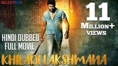 Khatarnak Officer (2016) Telugu Film Dubbed Into Hindi Full Movie   Pawan Kalyan Nikeesha Patel