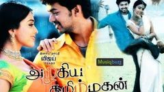 Azhagiya Tamil Magan Superhit Movie Vijay ShriyaSaran Namitha Full Malayalam Movie