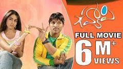 Happy Telugu Full Movie | Allu Arjun Genelia D& 39;Souza | Latest Telugu Movies 2019 | TVNXT Telugu