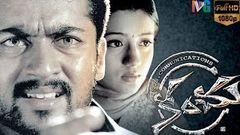 Kanchu Telugu Full Movie | Suriya | Trisha | Yuvan Shankar Raja | Ameer Sultan | Mounam Pesiyadhe