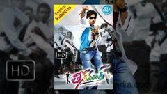 Teenmaar ( 2011) - Full Length Telugu Film - Pawan Kalyan - Trisha - Kirthi Kharbanda