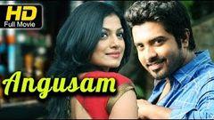 Angusam (அங்குசம்) | Tamil Superhit Movie HD | Sooraj Jayathi Guha | Superhit Tamil Movie | HDMovie
