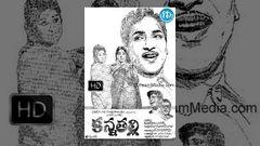 Kanna Talli (1972) Telugu Full Movie Sobhan Babu - Savitri - Chandrakala