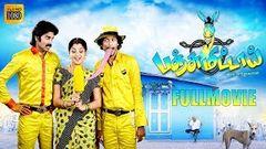 Panjumittai Tamil Full HD Movie | Ma Ka Pa Anand Nikhila Vimal | S P Mohan