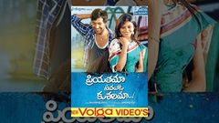 Priyathama Neevachata Kushalama Full Length Telugu Movie DVD Rip